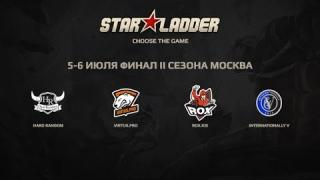 LAN-Финалы League of Legends Starladder.TV Starseries Season II